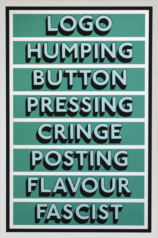 LOGO HUMPING